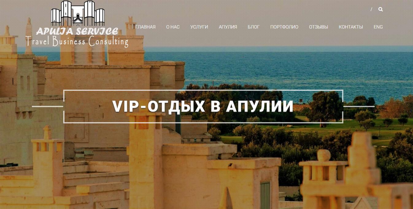 Associazione Culturale Russa Puglia